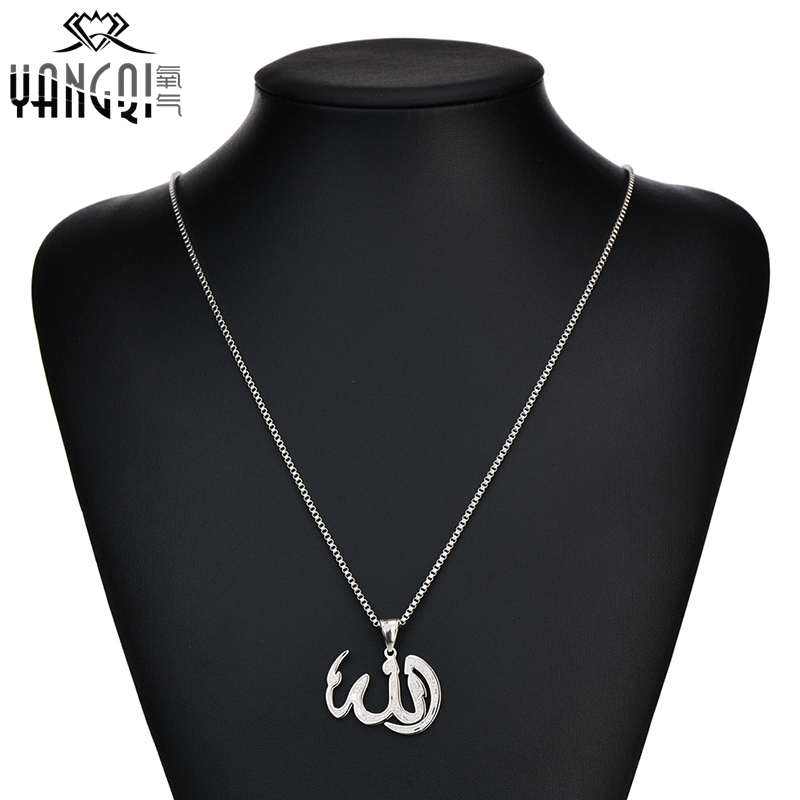 Image 4 - Vintage Muslim Islam Allah Pendant Necklaces Silver Gold Color 