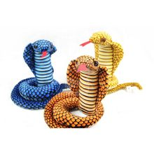 about 25x24cm simulation Cobra snake plush toy, funny toy birthday gift h2973