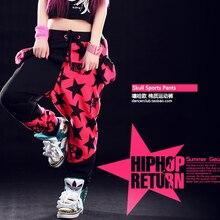 Модные брендовые штаны-шаровары для танцев в стиле хип-хоп детские штаны для взрослых со звездами в стиле пэтчворк, милые панковские штаны со вставками в виде черепа