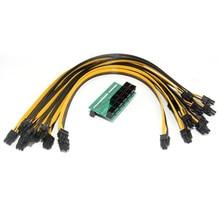 Centechia DPS-1200FB/QB A Питание Breakout совета + 10 кабель 6 pin для ethereum добыча EM88