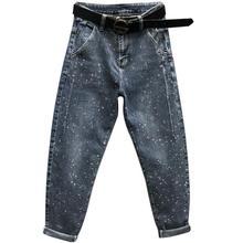9f97fd234 Strass Moda diamante de cintura alta mulheres denim calças harem pants  soltas jeans casual feminina