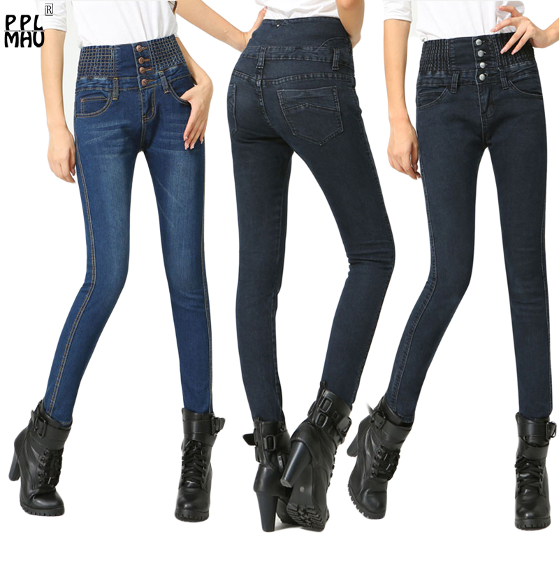 <font><b>Women's</b></font> <font><b>sexy</b></font> high waist elastic skinny jean <font><b>2018</b></font> hot selling casual Denim big size pencil trousers <font><b>women</b></font> for plus size <font><b>pants</b></font> image