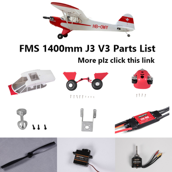 FMS 1400mm J3 Cub Piper V3 Parts List Propeller Cowl Motor Shaft Mount Board Landing Gear ESC RC Airplane Model Plane Aircraft image