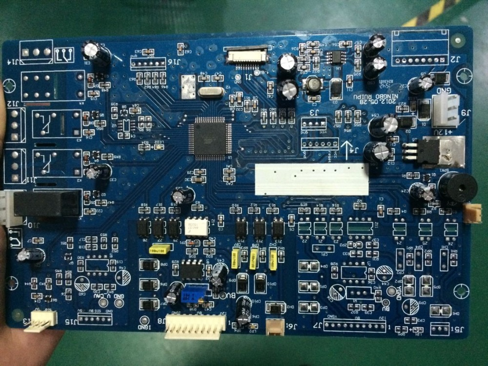 SHR  IPL Opt Control Panel  Control  screen