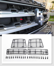 for Volkswagen Teramont water tank insect-proof medium net dust modified special accessories