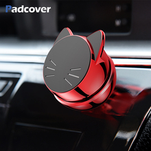 PADCOVER Lucky Cat Car Phone Holder 360 Degree GPS Magnetic Mobile for IPhone Samsung MI Magnet Mount Stand