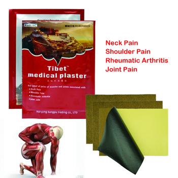 8 sztuk w jedno opakowanie chińskie zioła dalekiej podczerwieni terapia naklejki mięśni plaster przeciwbólowy reumatyzm zapalenie stawów Patch opieki zdrowotnej tanie i dobre opinie tibet medical plaster Ciało