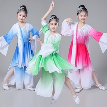 Childrens Classical Folk Dance Costume Fan Umbrella Suit Performance Costumes Girls National Modern Yangko