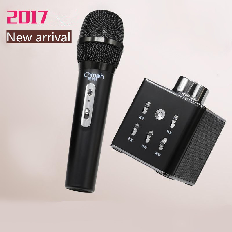2017 New Arrival Condenser Sound Recording Microphone with hold base for Home Karaok Party singing Radio Braodcasting Singing  3 5mm jack audio condenser microphone mic studio sound recording wired microfone with stand for radio braodcasting singing