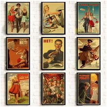 Stalin USSR cccp cartel Retro de buena calidad pared Retro Posters para casa Bar Café habitación etiqueta de la pared(China)
