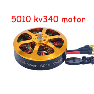 Image 1 - 5010 KV340 Brushless Motor RC Airplane Plane Multi copter Accessories Brushless Outrunner Motor 1/4/6/8 Pcs Hot Sale