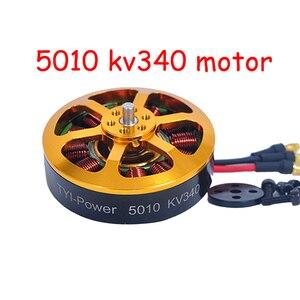 Image 1 - 5010 KV340 fırçasız motor RC uçak uçak çok helikopter aksesuarları fırçasız öncü motor 1/4/6/8 adet sıcak satış