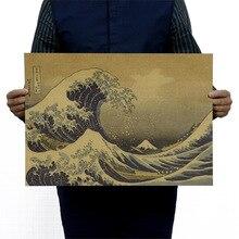 Япония Kanagawa, Эпический шедевр, поплавковый мир, рисунок, винтажная крафт-бумага, плакат, школьный декор, Наклейки на стены, искусство, сделай сам, Ретро Декор, принты