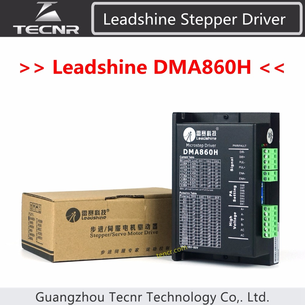 Leadshine DMA860H Driver DC 24-80V For 2 Phase Nema34 Nema42 Stepper Motor leadshine am882 stepper drive stepping motor driver 80v 8 2a with sensorless detection