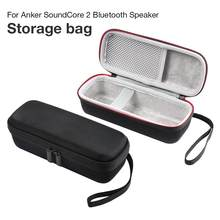 Hard Carry Case Portable Wireless Bluetooth Speaker Storage Bag with Lanyard for Anker SoundCore 2 Bluetooth Speaker(China)