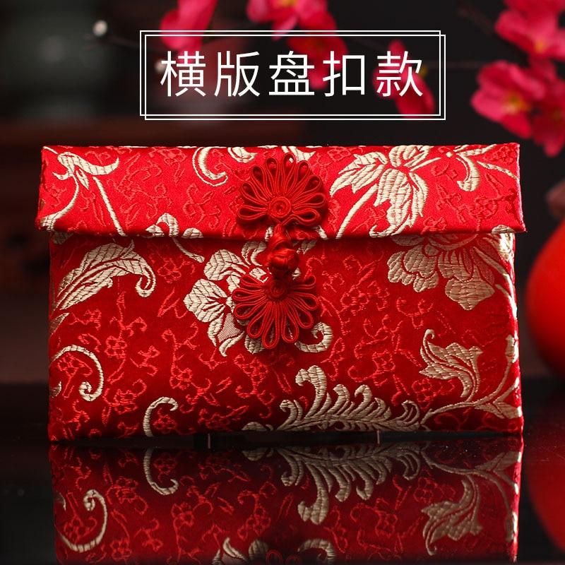 10PCS/SET High-grade Wedding Cloth Red Envelope Creative Personality Brocade Red Envelope Wedding Birthday Red Envelope