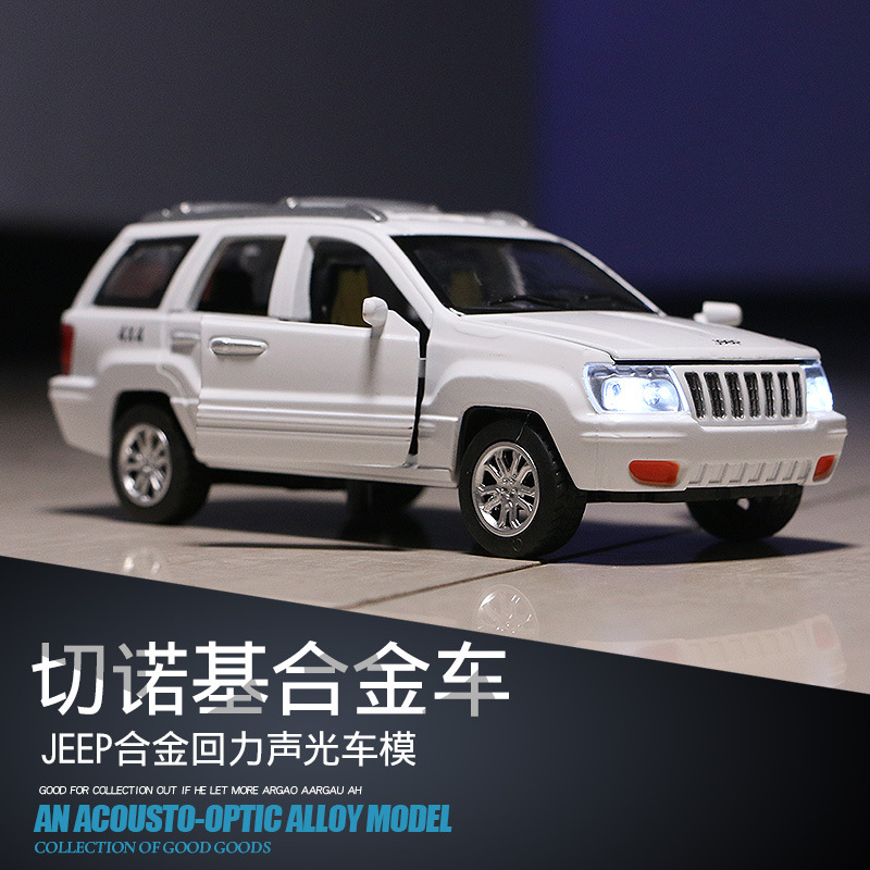 Electric Alloy Scale Car Models Die-cast coche carro Toys for Children mkd3 1:32 auto Vehicle SUV Jeep Wagoneer GRAND CHEROKEE