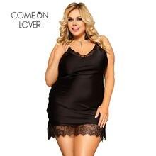 Comeonlover женская сексуальная пижама размера плюс баян сексуальное