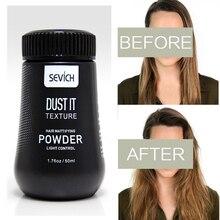 Sevich волосы пушистый порошок Окончательная разработка волос лучшая пыль матирующий порошок лак для волос Стрижка моделирование Стайлинг объемный порошок