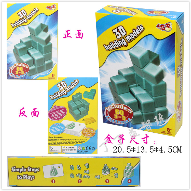 3D Soma Cube Puzzle IQ Logic Brain teaser Puzzles Game for Children Adults 20