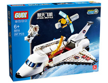GUDI 8814 Star Wars Space War Space Shuttle Minifigure Building Block 297Pcs Bricks Toys Compatible with Legoe