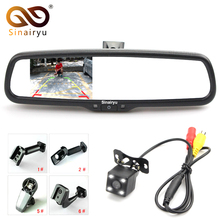 Sinairyu Special 4.3 Inch Car Windscreen Rearview Mirror Monitor With Original Bracket Connect To CCD Rear View Parking Camera