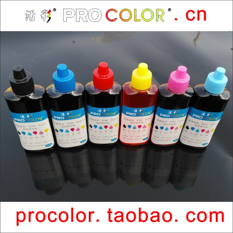 673 T6731 CISS high quality Photo ink tank dye ink refillable kit For <font><b>Epson</b></font> L1800 <font><b>L800</b></font> L801 L805 L810 L850 L 1800 inkjet <font><b>printer</b></font> image