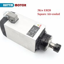 UA Ship/Free shipping Square 3.0KW ER20 Air cooled Spindle motor 18000rpm 4bearing 300Hz ENGRAVING MILLING GRIND 88x98x300mm 12A