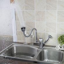 Новый вытащить хром поворотный 360 Одной ручкой Нажмите 92347B латунь водопроводной воды раковина Кухня torneira Cozinha смеситель кран