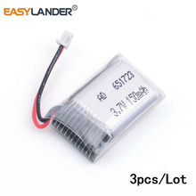 3pcs /Lot three.7v lithium Li ion polymer rechargeable battery For 3D glasses Sensible watch Sports activities bracelet