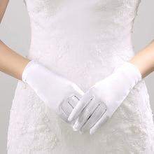Матовые атласные Короткие свадебные перчатки белого/цвета слоновой кости/черного цвета, свадебные аксессуары для вечеринки, выпускного, костюмированного представления, повседневные перчатки для невесты
