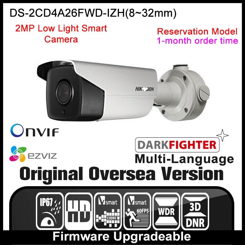 Hikvision  English version DS-2CD4A26FWD-IZH(8~32mm) 2MP Low Light Smart Camera Support 128G on-board storage PoE IP67 коллектив авторов клиническая психотерапия в общей врачебной практике