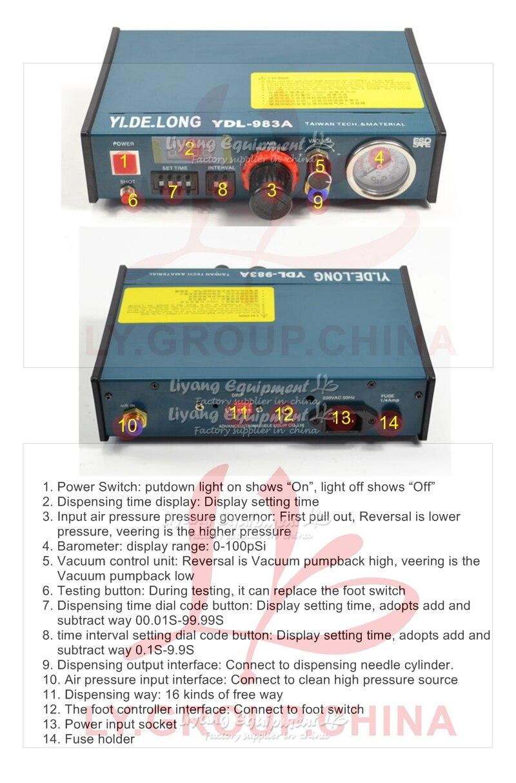 YDL-983A (10)