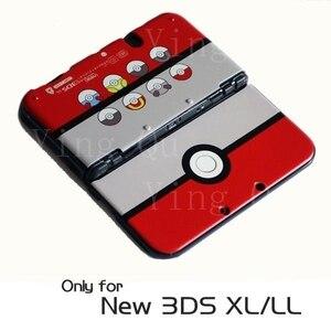 Image 4 - Matte Protector Cover Plaat Beschermhoes Behuizing Shell voor Nintendo Nieuwe 3DS LL voor Nieuwe 3DS XL Console Game Accessoires
