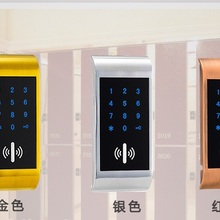 Сенсорной клавиатурой 125 кГц RFID блокировки, EM карты шкафчик, шкаф замок, шкафчик замок, digita замок для домашнего офиса отеля бассейн
