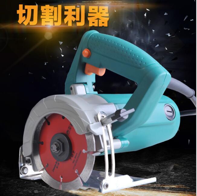 High-power Hand Hold Portable household stone <font><b>ceramic</b></font> tile/marble /wood multifunctional circular saw machine slot machine