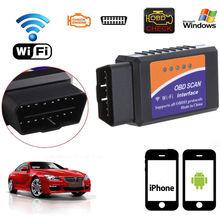 ELM327 V1.5 Bluetooth/wifi для Android диагностический инструмент с чипом PIC18F25K80 ELM327 Bluetooth V1.5 OBD2 сканер