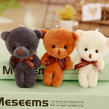 12cm new big bear plush toy keychain high quality doll cute little piglet pendant birthday gift WJ049