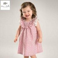 DB5236 Dave Bella Summer Baby Girls Princess Dress Lolita Dress Wedding Dress Kids Birthday Dress Children