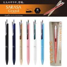 Zèbre édition limitée Gel stylo coloré métal corps Gel stylos école papeterie fournitures de bureau stylo à bille 0.4/0.5mm JJ55/JJS55