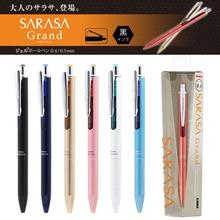 Zebra Limited Edition Gel Pen Colored Metal Body Gel Pens School Stationery Office Supplies Ballpoint Pen 0.4/0.5mm JJ55/JJS55
