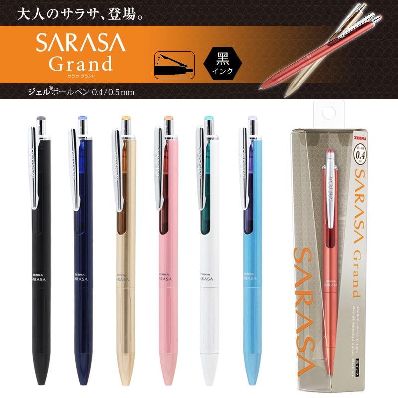 zebra edicao limitada gel caneta colorida metal corpo gel canetas papelaria escola material de escritorio esferografica