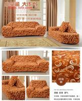 Universal Genuine Leather Sofa Cover Whole Customize Slip Resistant Sectional Sofa Bag All Inclusive Elastic Sofa