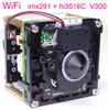 "WiFi 3.7mm LENs  H.265(3MP/2MP) 1/2.9"" Sony STARVIS IMX291 CMOS + Hi3516C V300 CCTV IP camera PCB board module + FPC Antenna"