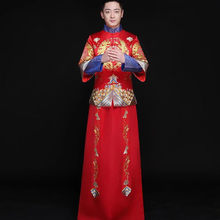 Style chinois marié mariage longue robe tang costume costume masculin costume spectacle pratensis dragon robe chinoise tunique costume hommes formel(China)
