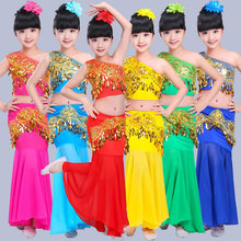 Children Indian Traditional Dress Sequins Belly Dance Costume For Girls Peacock Kids Dai Fish Tail Leotard Girl Dancewear