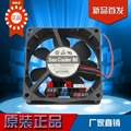 8025 0.1A 24V 8CM 2 wire double ball inverter cooling fan 9A0824S402