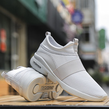Spring/Autumn New models men shoes 2018 fashion comfortable youth casual shoes For Male soft mesh  design lazy shoes fires spring autumn new models men shoes fashion comfortable casual shoes for male soft mesh lazy shoes high top sock sneakers