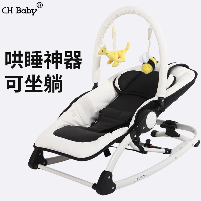 baby sleeping chair cheap and a half artifact coax rocking electric cradle bed to appease the child swing