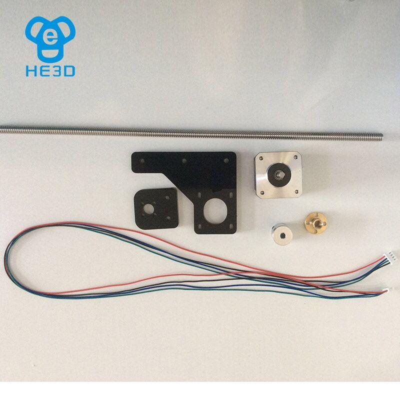 Z axis upgrade kit for HE3D EI3 DIY 3D printer